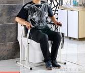 智慧馬桶坐便器扶手椅浴室孕婦衛生間廁所安全殘疾人老人助力架子 創時代3c館 YJT