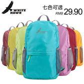 後背包 雙肩包男女戶外折疊包旅游包皮膚包便攜登山包旅行背包防潑水