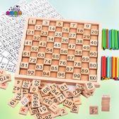 兒童玩具3-7周歲認數字益智力積木