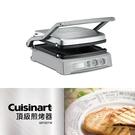 【美膳雅 Cuisinart】帕里尼三明治機 頂級多功能煎烤器 GR-150TW / GR150TW