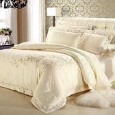 歐式正品純棉貢緞提花四件套絲棉結婚慶被套床單雙人床上用品【尾牙好康8折】JY