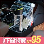 多功能車用置物盒飲料架 汽車 椅墊 夾層 水杯 前座 三合一 支架 (現貨+預購)【Z026】MY COLOR