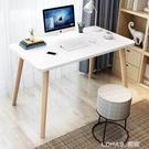 北歐電腦桌台式家用學習辦公寫字桌餐桌簡易現代臥室兒童實木書桌 樂活生活館