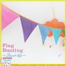 彩色點點 派對 DIY 野餐 佈置 三角旗 裝飾 道具