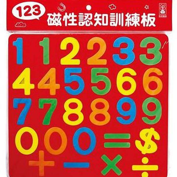 台灣製造/ 123-磁性認知訓練板 *新版*/益智玩具/ EMMA商城