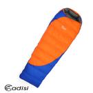 ADISI CAMPING JUNIOR 500 羽絨睡袋 AS16057(建議160cm以下)/城市綠洲(露營、睡袋、鴨絨保暖、戶外露營)