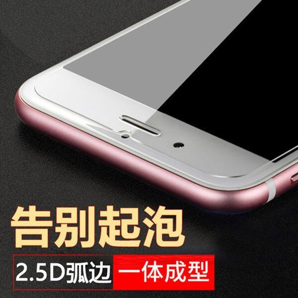 【TG】2.5D鋼化玻璃膜 9H硬度 iPhone XS i8 plus 鋼化膜 iphone se iphone 6s plus iphonex 螢幕保護貼 防刮 防塵
