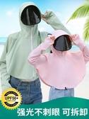 防曬帽子女遮臉親子夏兒童遮陽帽防紫外線騎電動車大檐太陽帽戶外