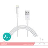 (2入組) APPLE蘋果適用 Lightning 對 USB連接 數據傳輸充電線【1公尺】