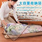 收納袋44L 床下收納袋收納箱床底棉被袋縫隙收納棉被收納收納櫃衣物收納~BNA077 ~1