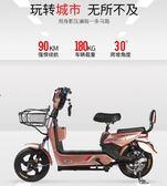 48V新款電動車成人電動自行車小型電瓶車男女性兩輪代步車  ℒ酷星球