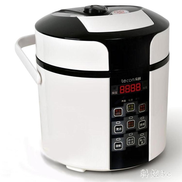 220V 迷你家用2升電壓力鍋1-3人小型高壓鍋飯煲2L PA1762 『科炫3C生活旗艦店』