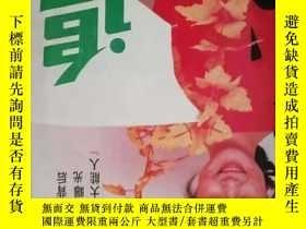 二手書博民逛書店罕見追求1988.1.2.3.4.5.6(自己合訂本)Y2754