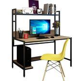 電腦桌 電腦桌臺式家用書桌書架組合間約現代辦公桌寫字臺學習桌子雙人位JD 晶彩生活