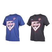 MIZUNO 男中華隊CT短袖T恤(免運 上衣 棒球 壘球 吸濕排汗 台灣製 美津濃≡體院≡ 12TC9L56