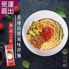 員工福利品-小拌麵 香辣肉醬拌麵x5包(3入/包) 299免運 (有限期限至2019.11)【免運直出】