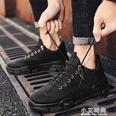 男鞋夏季皮鞋運動休閒鞋防水馬丁純黑酒店廚房防滑黑色工作鞋子男【小艾新品】