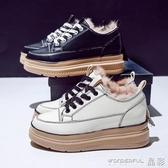 鬆糕鞋厚底鬆糕鞋子加絨冬鞋棉鞋真皮冬季潮內增高小白女鞋春季特賣