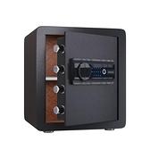 保險箱 全鋼保險柜家用小型迷你防盜入墻隱形入衣柜家庭辦公保險箱床頭柜