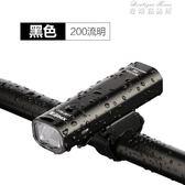 德規山地自行車燈單車USB充電前燈防雨夜騎行裝備配件強光手電筒 麥琪精品屋