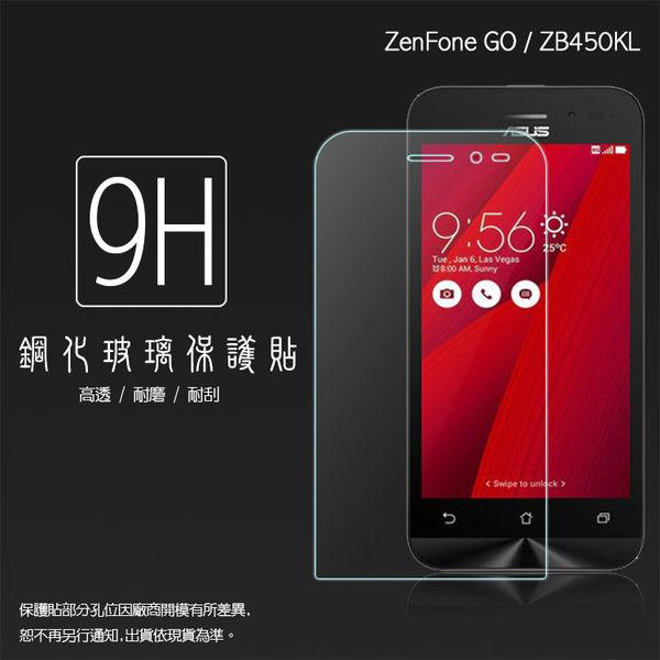 ☆超高規格強化技術 ASUS ZenFone Go ZB450KL 4.5吋 鋼化玻璃保護貼/強化保護貼/9H硬度