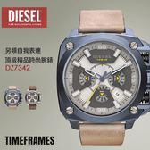 【人文行旅】DIESEL | DZ7342 精品時尚男女腕錶 TimeFRAMEs 另類作風 55mm 設計師款