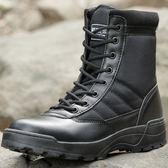 高幫軍靴作戰靴男透氣作訓鞋登山陸戰靴