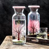 櫻花樹冷變玻璃水壺隨手杯子遇冷變色冷水壺