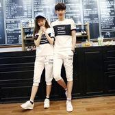 大碼情侶裝夏季學生班服運動套裝七分褲韓版潮流夏裝男士短袖T恤 小時光生活館