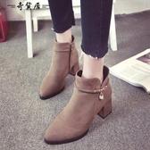 春秋款小短靴女粗跟2018新款百搭韓版高跟尖頭鞋子半靴子裸靴馬靴