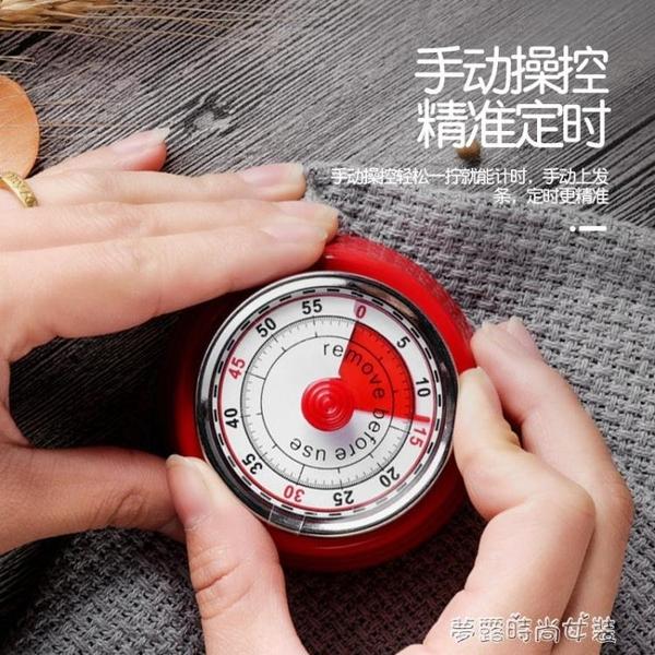 廚房定時器提醒器機械式計時器學生時間管理鬧鐘家用倒計時番茄鐘  【全館免運】