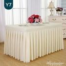 辦公會議桌布桌裙布藝台布長方形活動冷餐訂做簽到桌台裙桌罩桌套 黛尼時尚精品