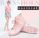 休閒雨鞋中筒時尚女士雨靴防滑膠鞋短筒水靴...