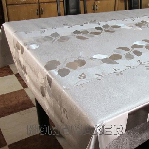 壓紋金屬桌巾(30cm長*137cm寬)_RN-PW224-001-05