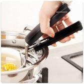 【雙柄夾碗器】多功能防燙夾 防熱燒烤夾 防燙鍋夾 取碗夾 取碗器器 餐碟盤夾子