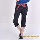Kinloch Anderson金安德森   格紋腰帶七分褲  ( 2色 )  - 附格紋腰飾帶