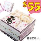 原價$120 韓國原廠錶盒 (紫款錶盒)