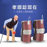 父親節禮物送爸爸媽媽老人實用賀壽中老年高檔禮品 數碼人生igo