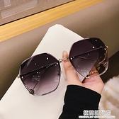 2020年新款無框切邊太陽鏡潮氣質墨鏡女大臉顯瘦時尚眼鏡防紫外線 極簡雜貨