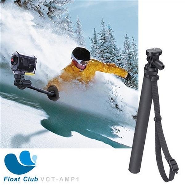3期0利率 Sony 現貨行動手持單腳架 Action Cam VCT-AMP1 公司貨開發票 原價1390元
