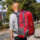 登山包 男大容量超大背包旅行包女戶外登山包打工行李旅游書包雙肩包TW【快速出貨八折搶購】