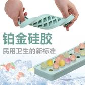 硅膠冰塊模具冰盒冰球