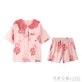 芬騰夏季短袖睡衣女純棉甜美少女家居服寬鬆大碼學生可外穿兩件套 怦然心動