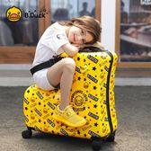 兒童可坐可騎行李箱萬向輪20寸網紅寶寶拉桿箱男女