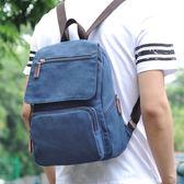 小雙肩包男帆布迷你小背包學院風學生書包時尚潮流旅行包休閒小包