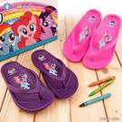 童鞋城堡- 女童夾腳拖 室外拖鞋 新彩虹小馬 MP0160-桃/紫 (共二色)