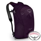 【美國 OSPREY】Daylite Travel 24休閒背包 24L『項鍊紫』10002198 背包.健行.多口袋.旅遊.登山