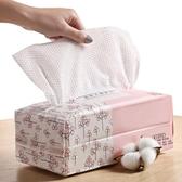 3包 洗臉巾女一次性純棉洗面卸妝棉無菌潔面巾紙巾擦臉美容專用巾