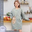 圍裙 圍裙廚房防水防油家用可愛日系韓版時尚做飯帶袖子罩衣大人圍裙女 寶貝計畫 618狂歡