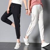 哈倫褲 夏季新款韓版網紗小腳寬鬆束腳哈倫褲LJ6820『黑色妹妹』